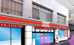 ドン・キホーテの新業態「驚安堂(きょうやすどう)」は、コンビニ勢力地図を塗り替えるか!?!